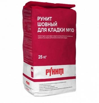 Рунит шовный для кладки №10 25 кг