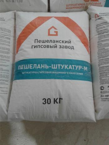 """Штукатурка """"Пешелань-ШТУКАТУР"""" машинного нанесения ( 30 кг)"""