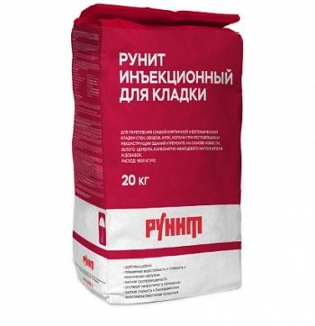 Рунит инъекционный для кладки 20 кг (Светло- серый)
