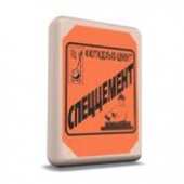 Напрягающий цемент НЦ-20-32,5Н (мешок 50 кг)
