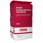 Рунит камнезаменитель мелкий №6 25 кг