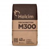 Пескобетон Holcim M300 (мешок 40 кг)