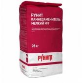 Рунит камнезаменитель мелкий №7 25 кг
