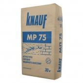 Штукатурка гипсовая машинного нанесения КНАУФ-МП 75 (30 кг)