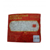 "Мраморная крошка белая, фр. 10-20, мешок 10 кг., пр- во ""Коелгамрамор"""