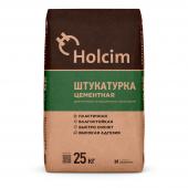 Штукатурка цементная модифицированная Holcim (мешок 25 кг)
