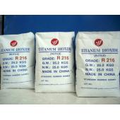 Диоксид титана (R-216), мешок 25 кг