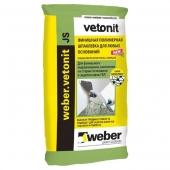 Шпатлевка Вебер Ветонит Siloite JS для швов ГКЛ (20 кг)